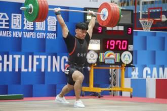 全運會》舉重男子96公斤陳柏任 3破大會連霸成功