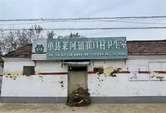 陸地方詐醫療保險 營造2000多村民腦中風 欲私了、賄賂記者