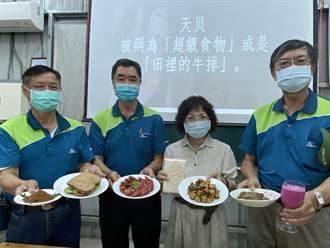 疫情嚴峻 嘉義市社大自然農法學員增加 熱學養生法