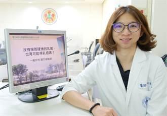 每年2成患者為無症狀乳癌 乳房攝影使「鈣化點」曝光