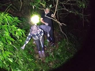 3山友登「鵝公髻山」迷路 警靠手機閃光燈救援成功