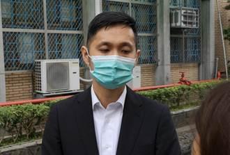 沃草創辦人柳林瑋涉猥褻3女遭判刑 上訴盼得到公平審判