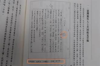練鴻慶快評》施明德與江鵬堅的正義