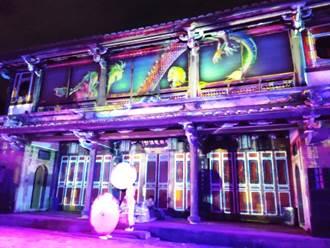 板橋林家花園光雕秀 15分鐘穿越百年時空