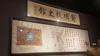 史話》林毅夫之妻的祕密──林毅夫的錦繡中華之1(郭冠英)