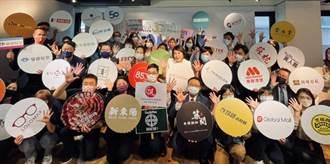 搶五倍券商機 台灣連鎖加盟協會攜32品牌推購物節