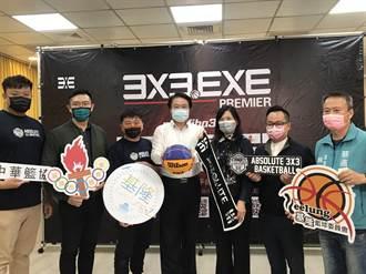 3X3.EXE國際聯盟賽 23日3對3籃球基隆開打