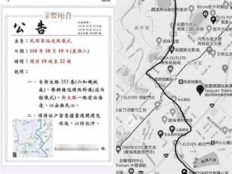 中壢罕見「送肉粽」路線時間惹怨:怎麼避?網罵聲一片