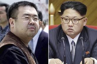 金正男遭暗殺原因曝光 韓媒驚爆:長期向南韓提供情報