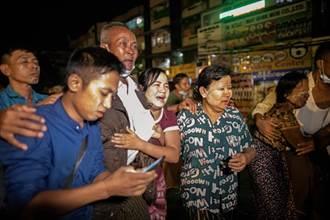 緬甸數百名政治犯獲大赦 翁山蘇姬不在列