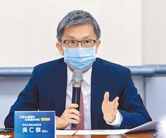 券商公會新金委員會召集人 吳仁傑:多管齊下 排除權證降稅疑慮