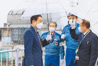 中韓促日協商 行政院重申反對 岸田文雄:核汙水排海 不能再拖