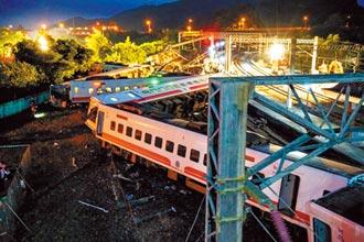 司機員判4年6月 台鐵無罪脫身