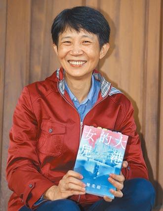 《大港的女兒》作家陳柔縉車禍逝世