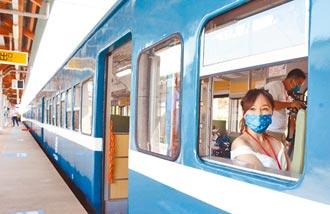 藍皮解憂列車復駛 屏東平價輕旅行