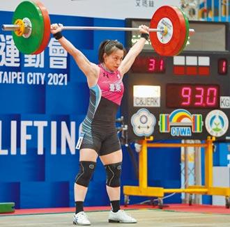 郭婞淳64公斤級 3破大會
