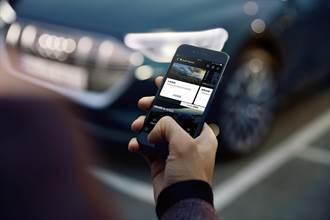 Audi純電生活圈2.0 「電旅筆記」上線