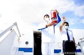 北京冬奧會火種 今已抵達北京