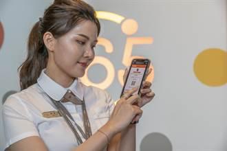 台灣高鐵App升級3.0版 點數可直接兌換
