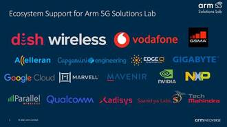 安謀發表Arm 5G解決方案實驗室促成端對端5G網路