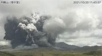 日熊本縣阿蘇火山噴發 濃煙直衝天際約1公里