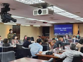 衛福部同意調閱小組要求 BNT採購過程可用秘密會議報告