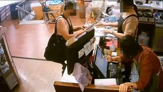 漫畫店收五倍券一看竟是假的 男嫌被逮辯:撿到的
