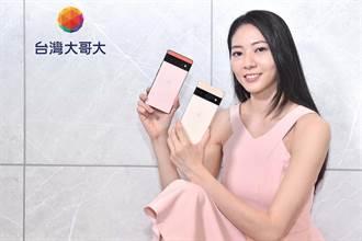 Google新品三箭齊發 台灣大哥大取得電信業獨家  即日開放預購