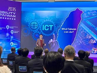 2035 E-Mobility Taiwan國際智慧移動展 台灣首登場