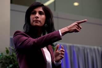 IMF第一位女性首席經濟學家將卸任 回哈佛重任教職