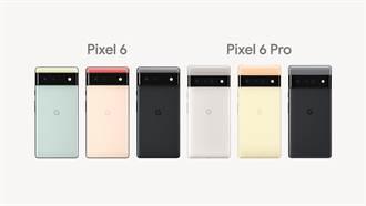 Pixel 6新機上市 Google:持續改善供給、沒缺貨狀況