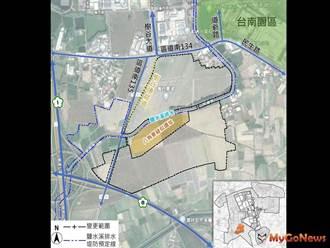 南科三期擴建都市計畫變更案 已提請內政部審議