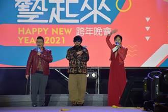 嘉市今年停辦跨年晚會 台灣設計展加入「倒數儀式感」