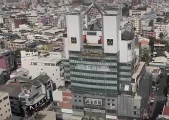 員林黃金帝國大廈119人傾向都更 黃金地段最大廢墟推舉2負責人