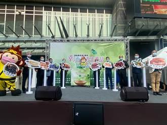 減輕更生人經濟壓力 台灣更生保護會與巨城合辦展售會