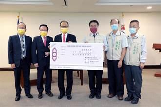 9.2億元威力彩得主出手了  捐5500萬元助7000弱勢族