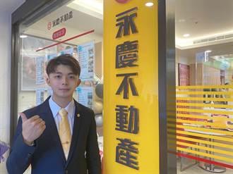 4個月收入翻4倍! 30歲吳秉逸在永慶不動產成就自我價值