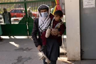 阿富汗變天2個月後慘況曝光 母還不出1.5萬元「抵押3歲女兒」