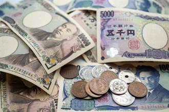 美國利率上升油價高漲 日圓大貶至近4年新低