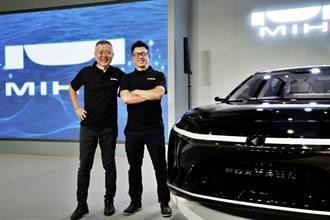 《科技》智慧移動展 MIH首秀電動車開放軟體平台