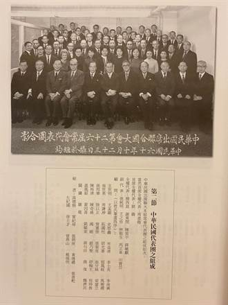 史话》50年前的见证──我在联合国实习(胡为真)