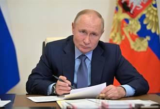 俄總統不出席11月聯合國氣候峰會 將另派代表