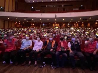 旺旺文教基金會「讓奉獻成為一種榮耀」公益演唱會 向嘉義市志工致敬