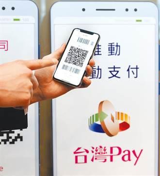 悠遊卡、iCash、街口等電子支付可繳稅 財政部:11月上路