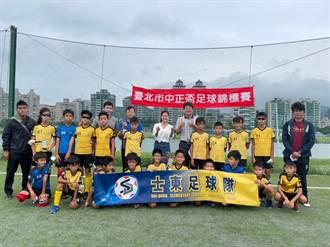 北市中正盃足球錦標賽 士東國小二度奪冠