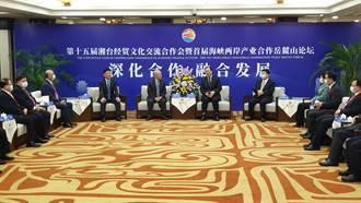 第15屆湘台會明登場 湖南省長會見郁慕明和台商代表