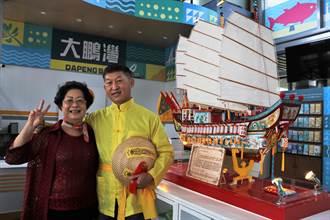 東港迎王不只有千萬王船有看頭 這艘9年前打造的小王船更是滿滿洋蔥