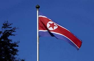 北韓邊境居民為何甘冒勞改風險違抗宵禁?