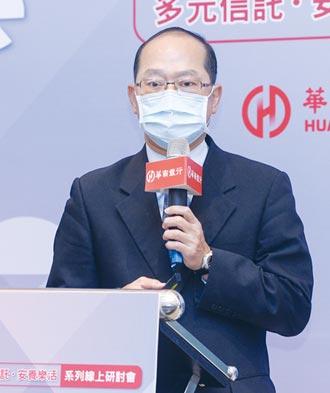 金管會銀行局副局長林志吉:信託2.0 促全方位發展
