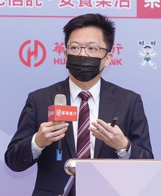銘傳大學金融科技創新研究中心執行長李智仁:信託航空母艦 照顧長者